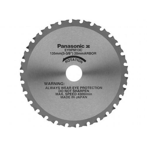 Metal Dry Cut Saw Blade TCT 165mm Diameter × 40T × 20mm Bore